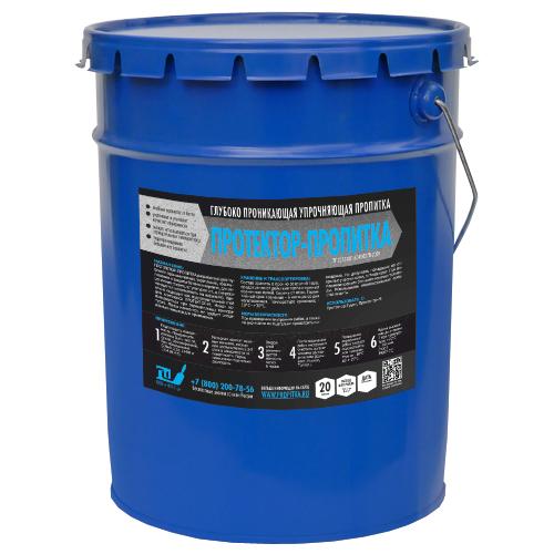 Пропитка для бетонных полов Протектор-пропитка