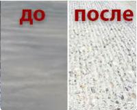 фрезеровка до и после